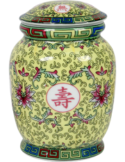 Tea Canister - Yellow