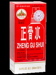 Zheng Gu Shui