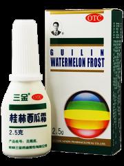 Watermelon Frost Powder