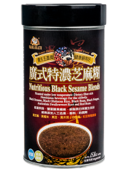 Nutritious Black Sesame Blends
