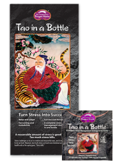 Tao in a Bottle Sample with Brochure