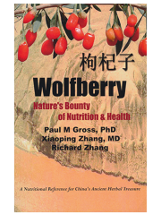 Wolfberry: Nature's Bounty of Nutrition & Health