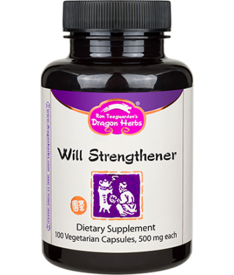 Will Strengthener