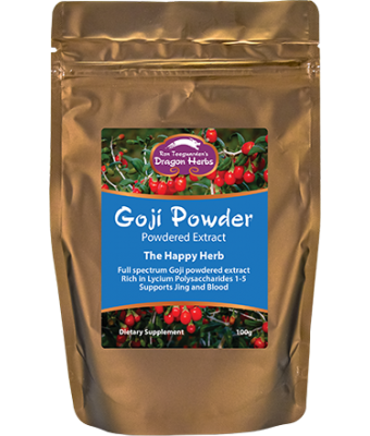Goji Powder Powdered Extract -- 100 g