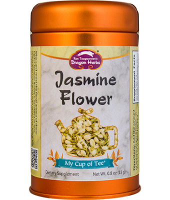 Jasmine Flower - Stackable Tin Can