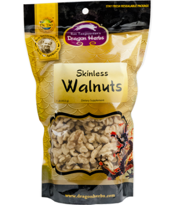 Skinless Walnuts