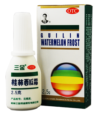 Watermelon Frost Powder