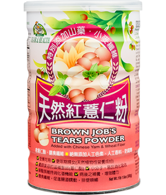Brown Job's Tears Powder
