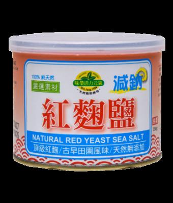 Natural Red Yeast Sea Salt