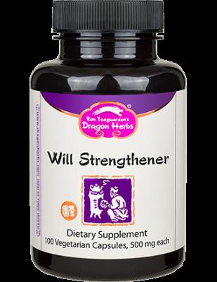 Will Strengthener