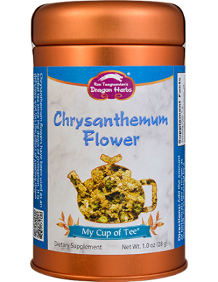 Chrysanthemum Flowers - Stackable Tin Can
