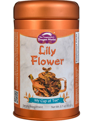 Lily Flower - Stackable Tin Can