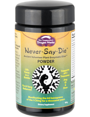 Never-Say-Die Powder