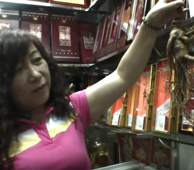 Collecting Wild Ginseng - Video