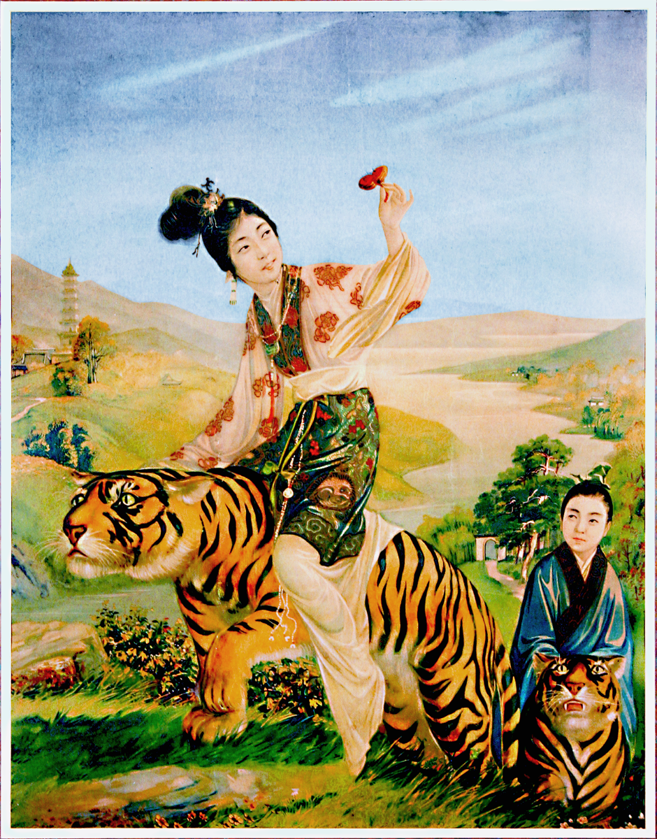 Magu On Tiger