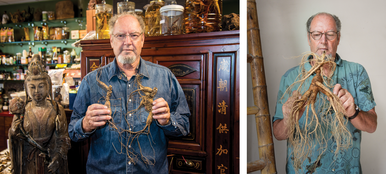 Ron With Wild Chinese Ginseng