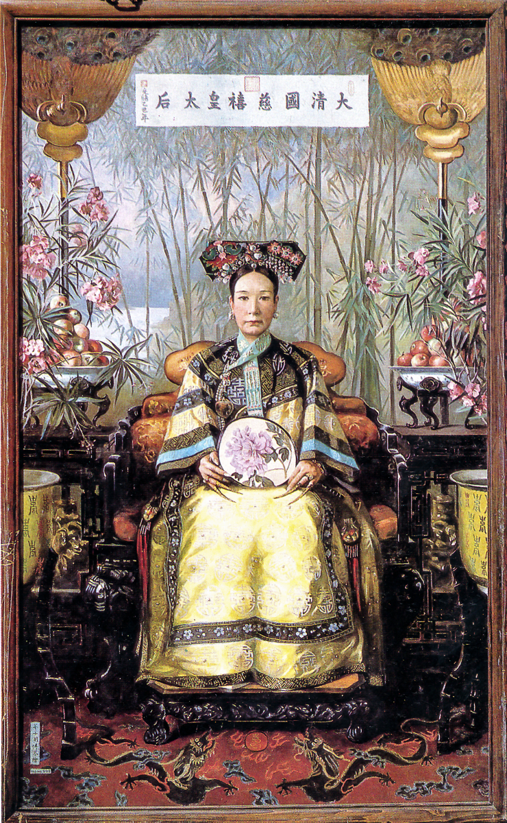 a portrait of Empress Dowager, the last true empress of China