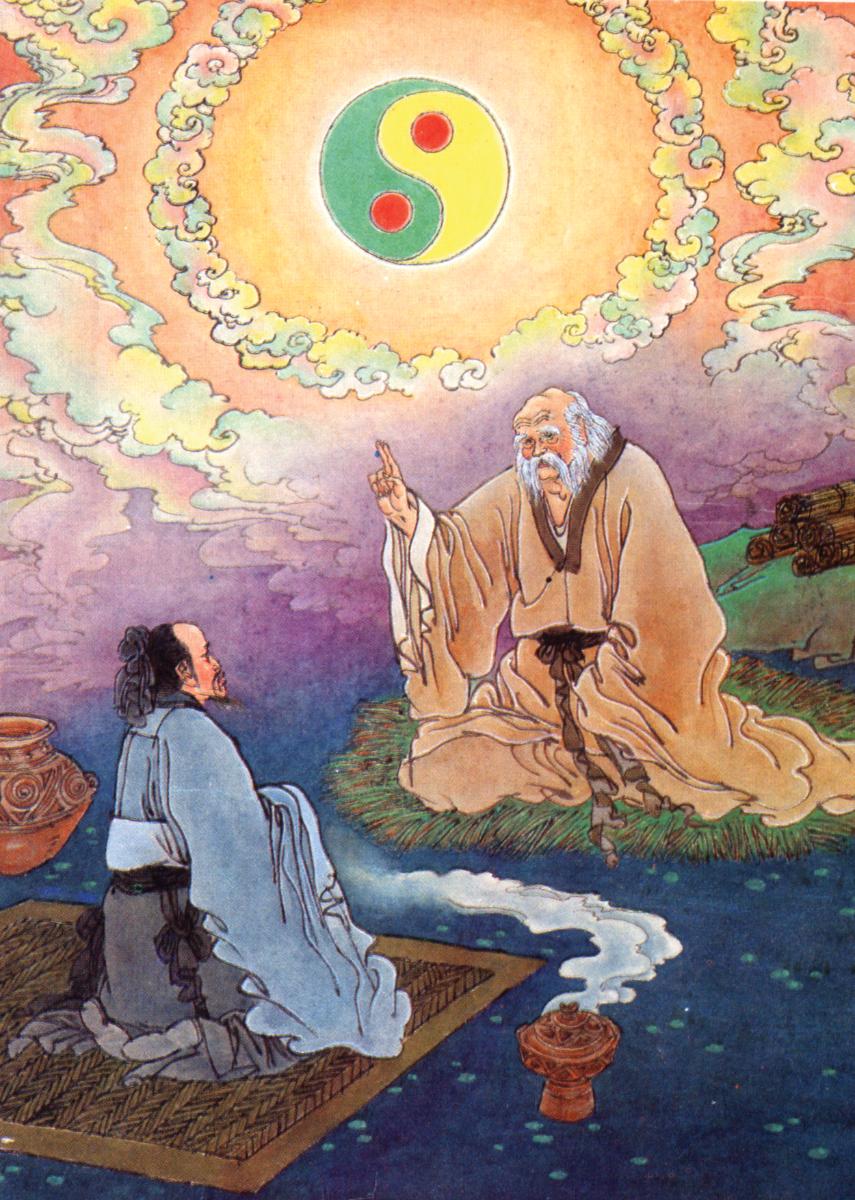 Taoist Yin Yang Sage