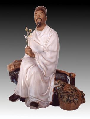 Li Shizhen