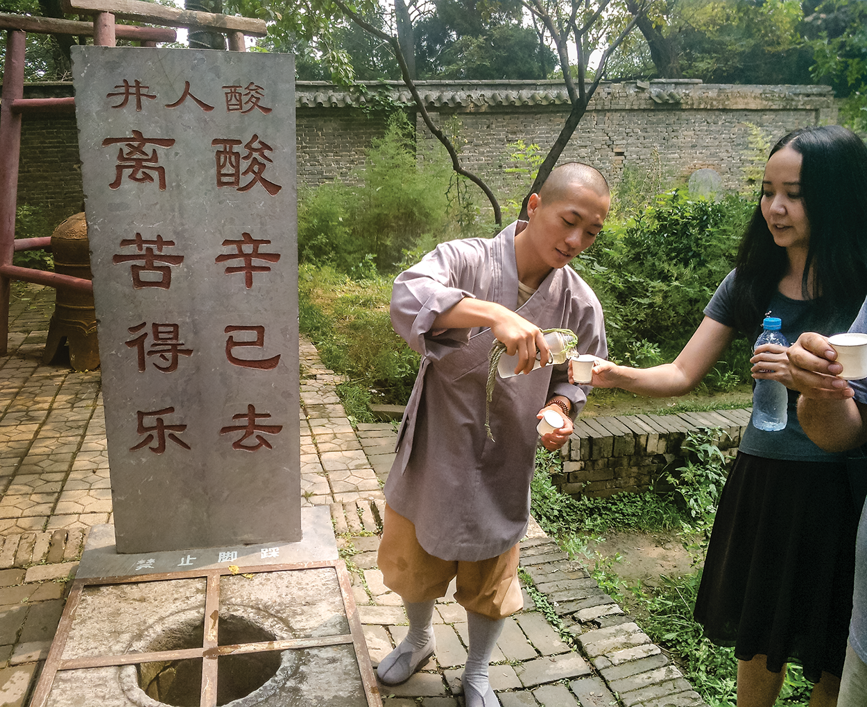 Shaolin Monk Yanlin